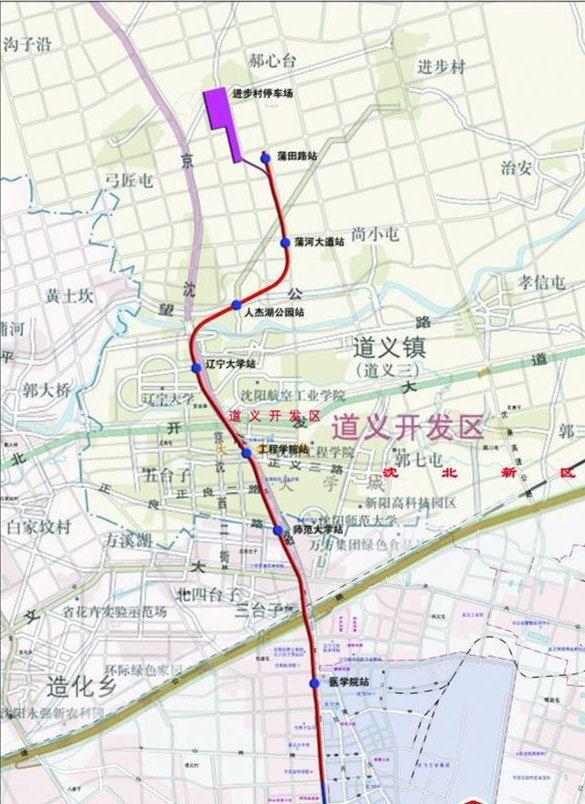 沈阳地铁2号线北延长线线路图图片