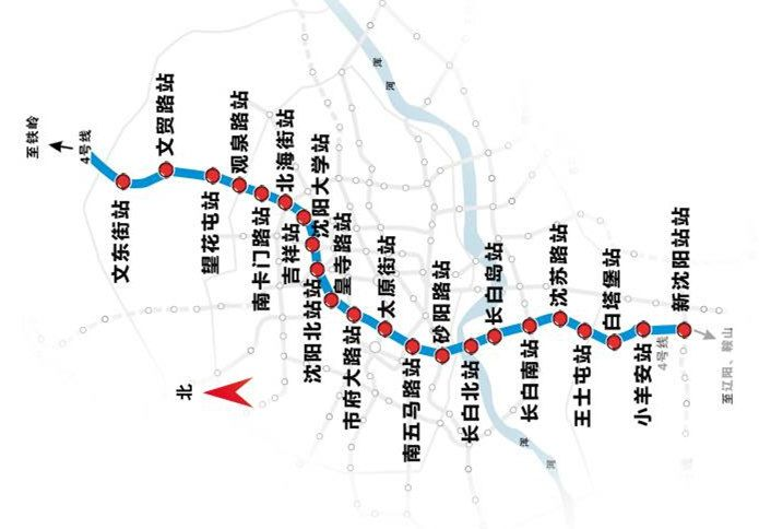 沈阳地铁1号2号线路图图片