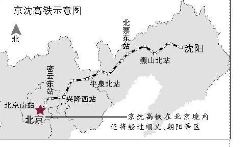 京沈高铁最新消息(线路图+站点+开通时间)