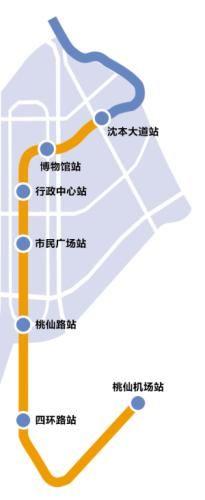 沈阳地铁2号线南延长线最新消息(线路图 站点 开通时间)