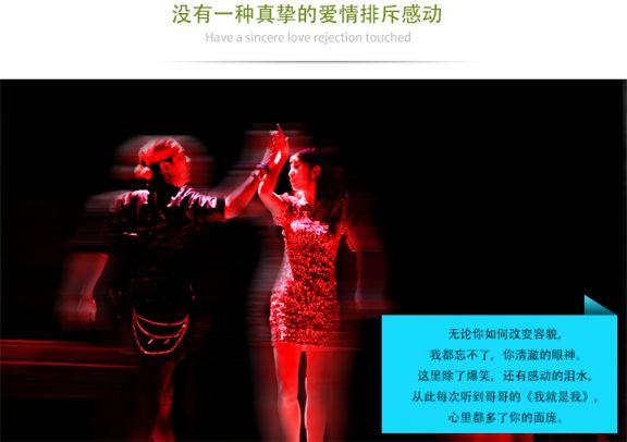 开心麻花《乌龙山伯爵》明星版全国巡演沈阳站10月上演