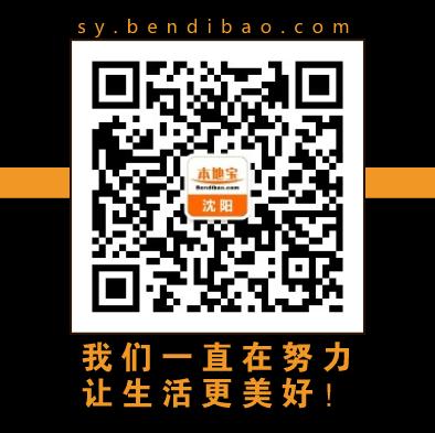 """2018高进""""我的好兄弟""""演唱会沈阳站观演攻略"""