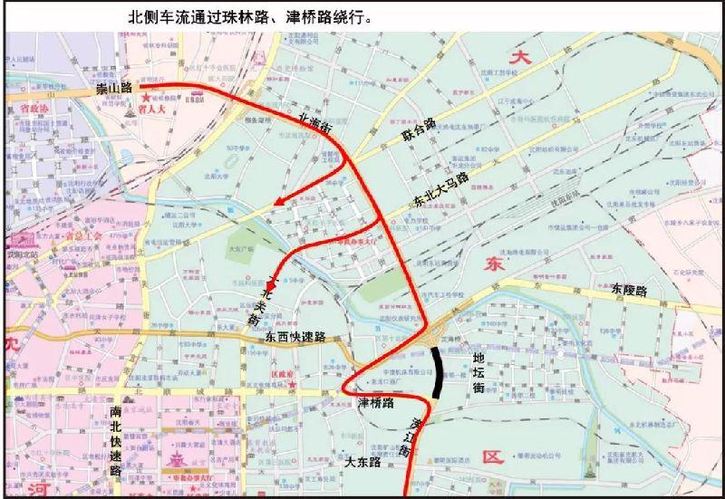 2018沈阳沈海立交桥拆除重建期间绕行方案图解