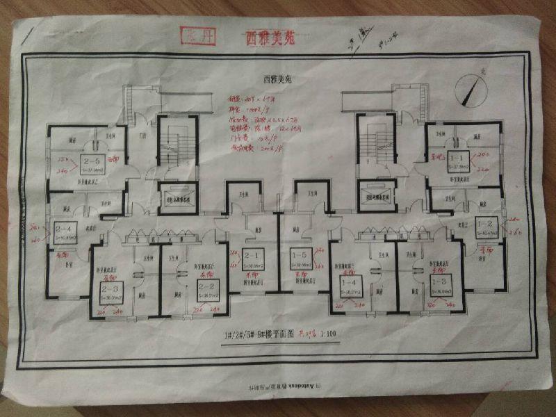 沈阳公租房西雅美苑户型特点一览图片