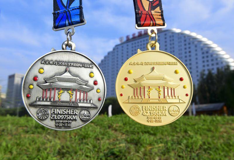 2018沈阳马拉松完赛奖牌外观是怎样的?