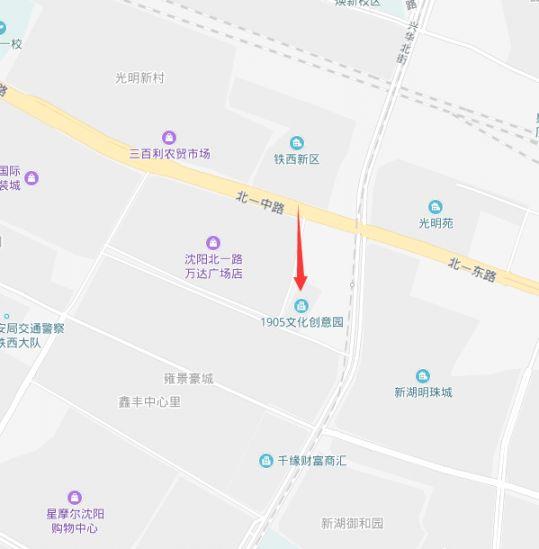 2019中秋沈阳小众演出汇总