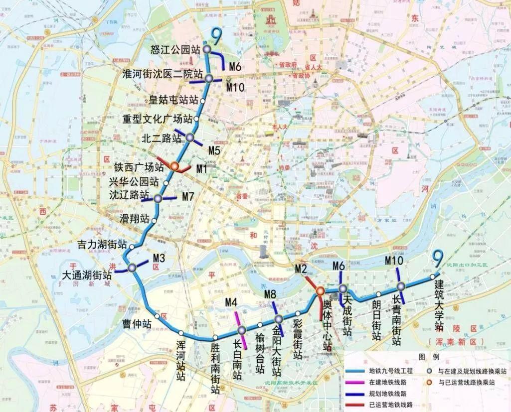 沈阳地铁9号线线路图