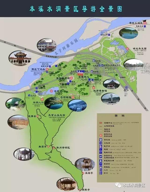 辽宁本溪水洞游览攻略(时间+交通攻略+游览图)