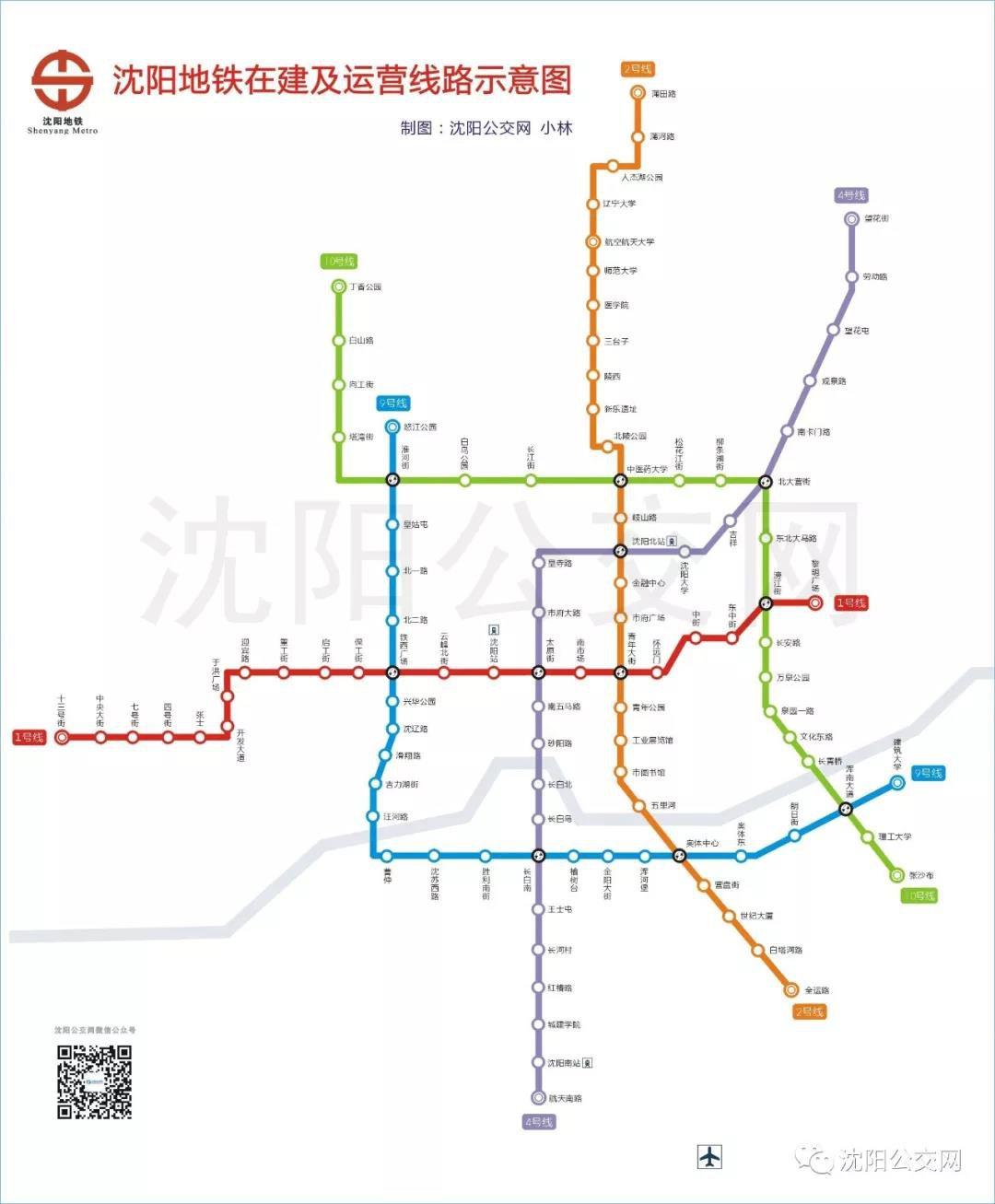 沈阳地铁4号线线路图