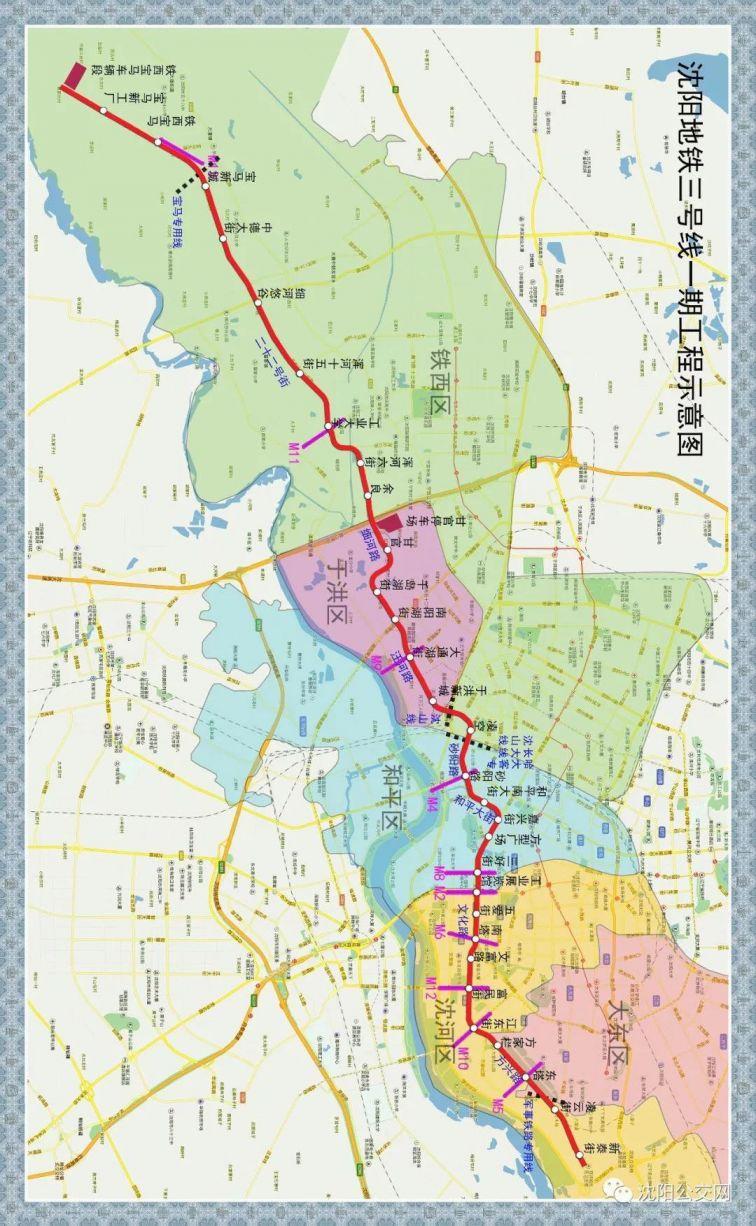 沈阳地铁3号线一期最新消息(开通时间+站点+线路图)