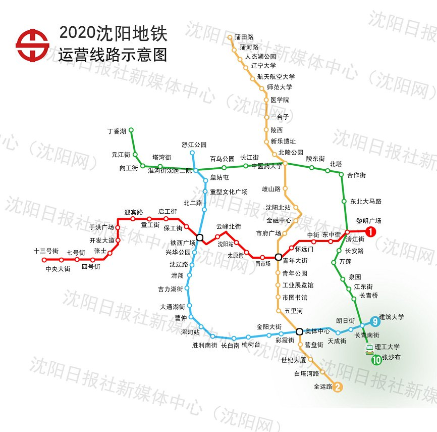 沈阳10号线地铁线路图