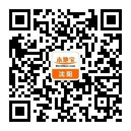 2020元旦沈陽兒童劇《胡桃夾子與糖果仙子》新年特別場