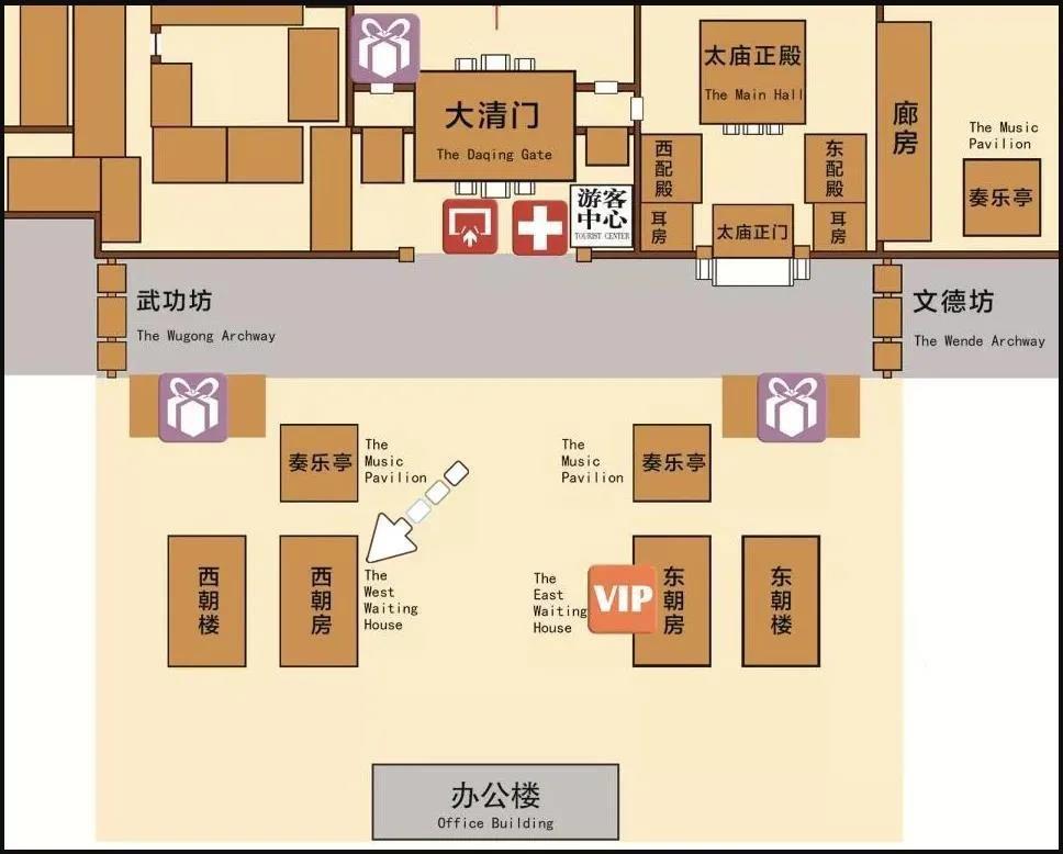 2020沈阳故宫免费门票9月17日领取地址+条件