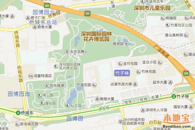 深圳园博园坐公交咋去?