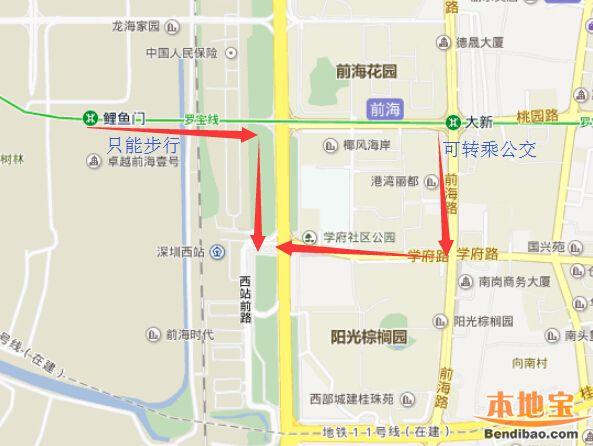 深圳西站2018年端午增开汕头火车 往返各两趟