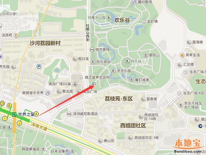 深圳欢乐谷坐地铁几号线到?什么站点出口?