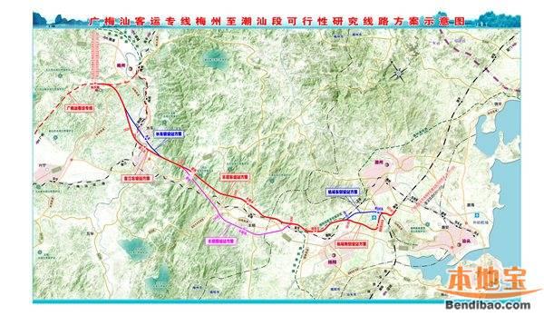 梅汕高铁规划图及线路走向