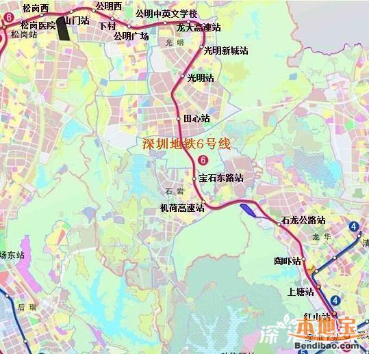 东莞地铁1号线线路图 与深圳6号线连接