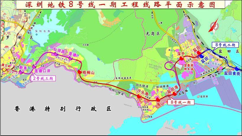 深圳地铁8号线二期规划图 可直达大鹏