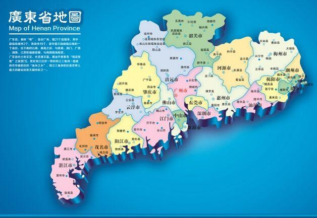 直辖市有哪几个_深圳直辖市传闻的历次来源