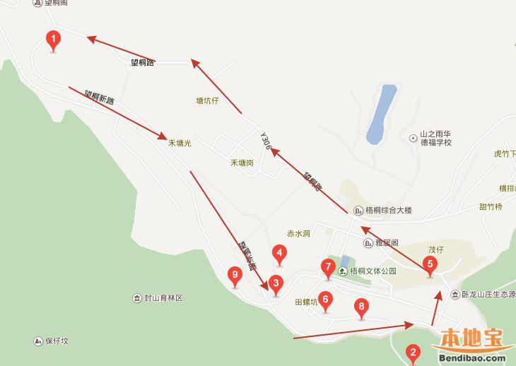 重阳节深圳禁止驾车上山入景区 梧桐山将进行交通管制