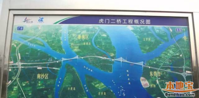 虎门二桥2019年拟开通 虎门大桥拥堵情况将缓解