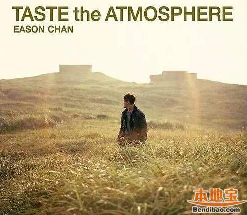 美如金色幻境的陈奕迅山在哪?从深圳怎么去?
