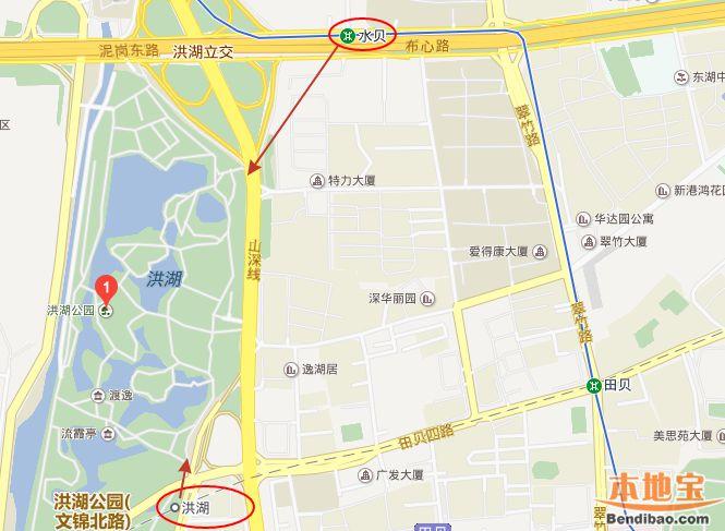 深圳洪湖公园可以坐地铁直达吗?