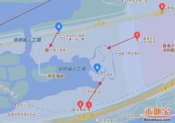 深圳欢乐海岸怎么去(位置+地铁+公交+自驾)