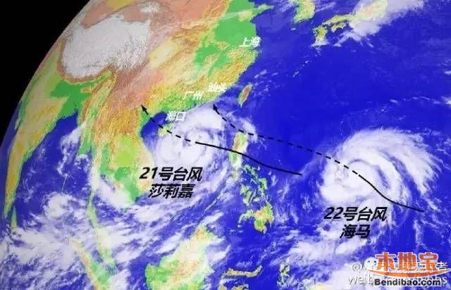 深圳普铁城轨动车停运情况汇总 系台风王海马强袭