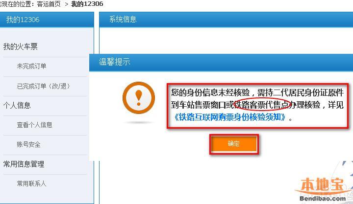 深圳火车票代售点查询指南 轻松找到最近网点