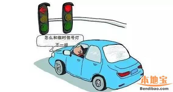 可申诉交通违章情况一览 深圳车主可用手机申诉