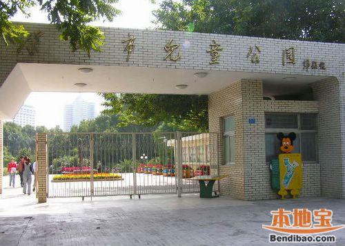 深圳市儿童公园怎么去(地址+公交+地铁)