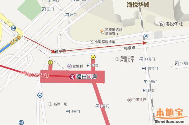 深圳福田口岸裕亨路3分钟即停即走(路段+时间+查处)