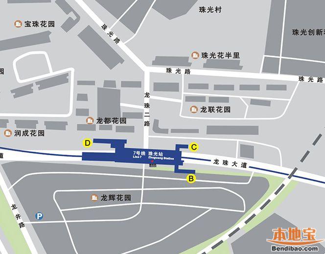 深圳北站换乘图_深圳地铁换乘图-