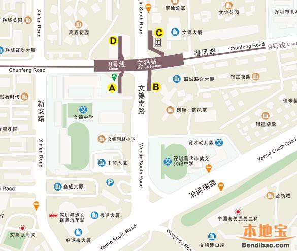 深圳地铁9号线文锦站(出入口、换乘、运营时间)
