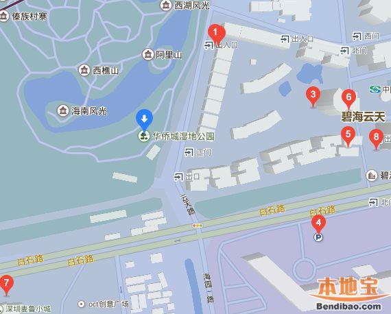 深圳华侨城湿地怎么去(位置+公交+地铁+自驾)