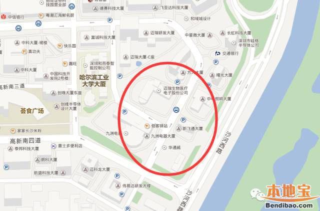 深圳这些路继续设置潮汐车道 通行请注意标志
