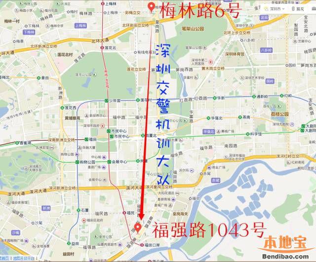 深圳交警机训大队搬迁 办理相关业务请到原口岸大队