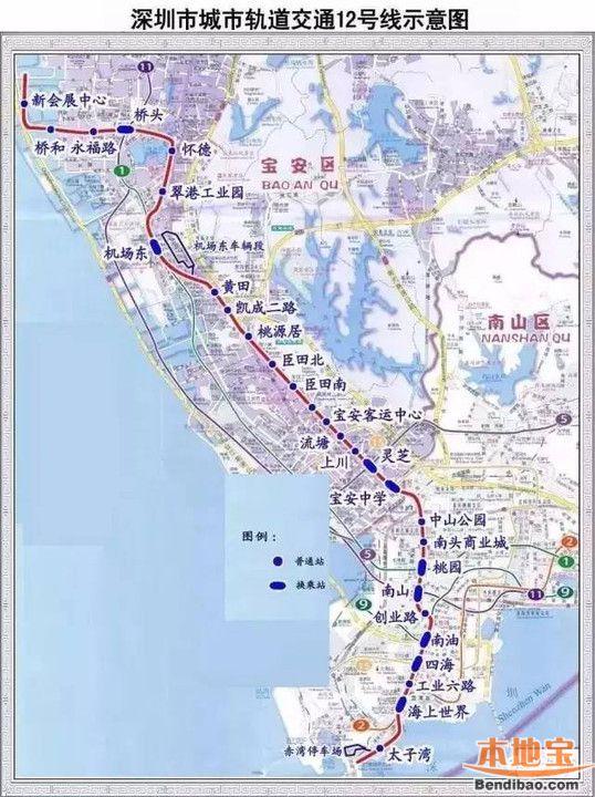 深圳地铁12号线线路图