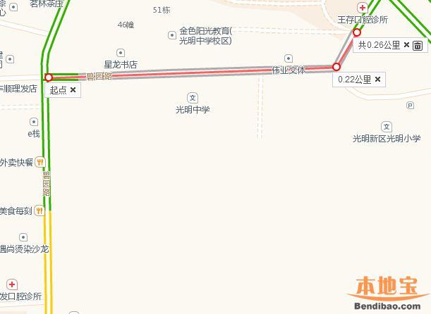 深圳光明部分道路单向通行 12月起正式实施