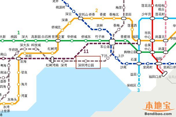 红树林周边有地铁站吗?