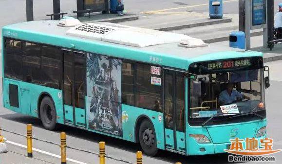 深圳11条公交线路调整情况一览 多数恢复原行驶道路