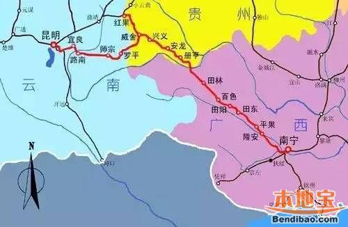 南昆高铁即将开通 20天后深圳到昆明8小时搞定