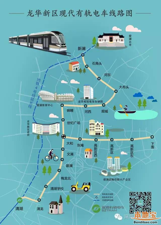 龙华有轨电车首列车抵深调试 预计3月上路试跑