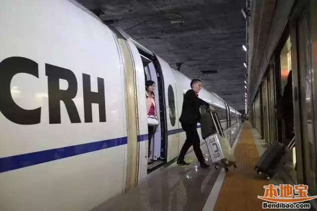 深圳各火车站车次大调整 福田站增加列车最多