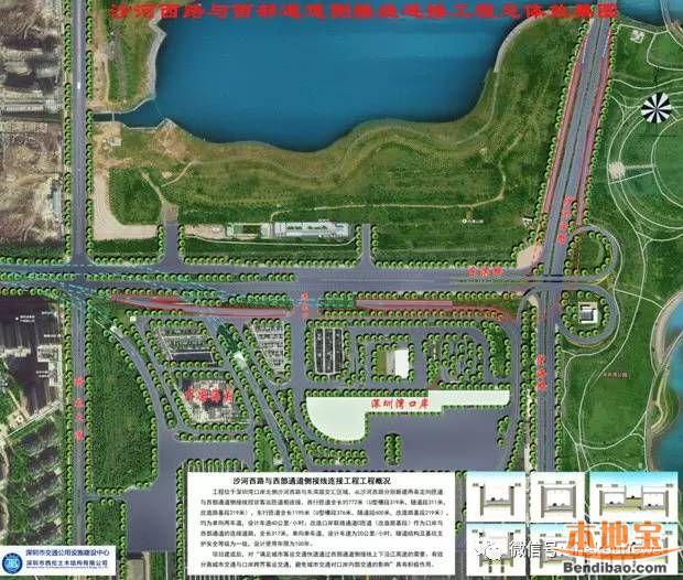 南山区交通工程进展(地铁、口岸、道路)