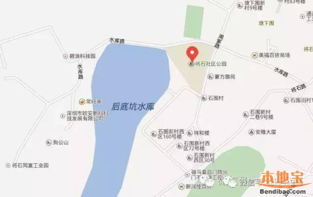 深圳车管e站将进驻光明 周三快来将石公园办业务