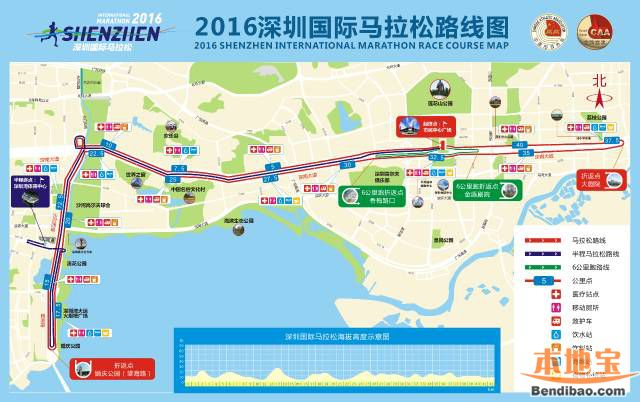 深圳国际马拉松周末开赛 135条公交线路临时调整