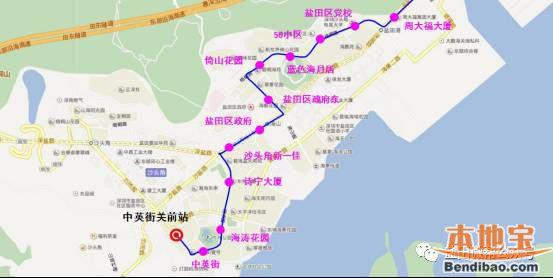 深圳盐田微巴线路一览(走向+站点+运营信息)